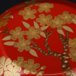 Scarlet Tea Container With Design of Cherry Blossoms
